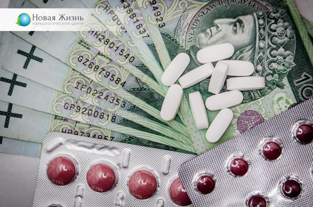 Лікування наркоманії в домашніх умовах