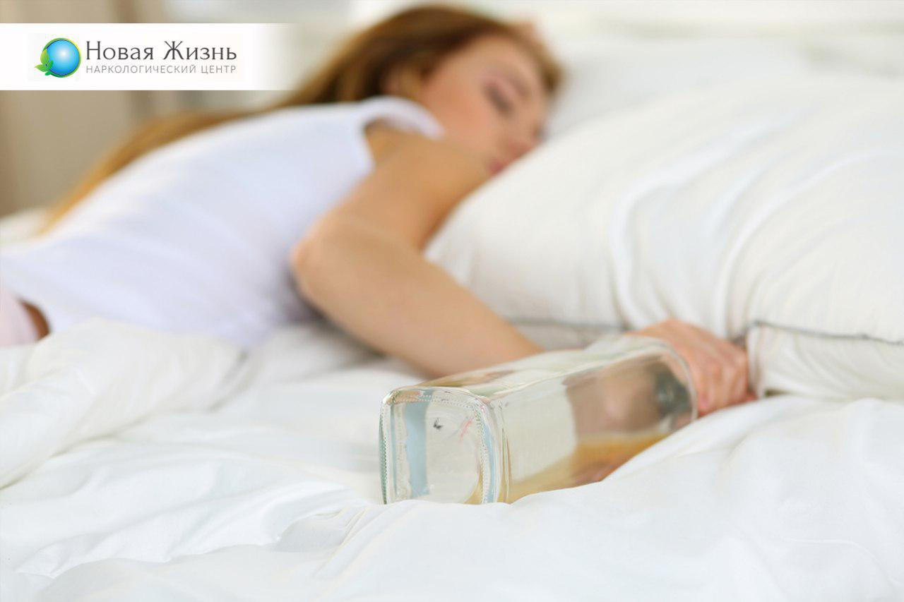 Как проходит лечение алкоголизма и интоксикации — способы и особенности