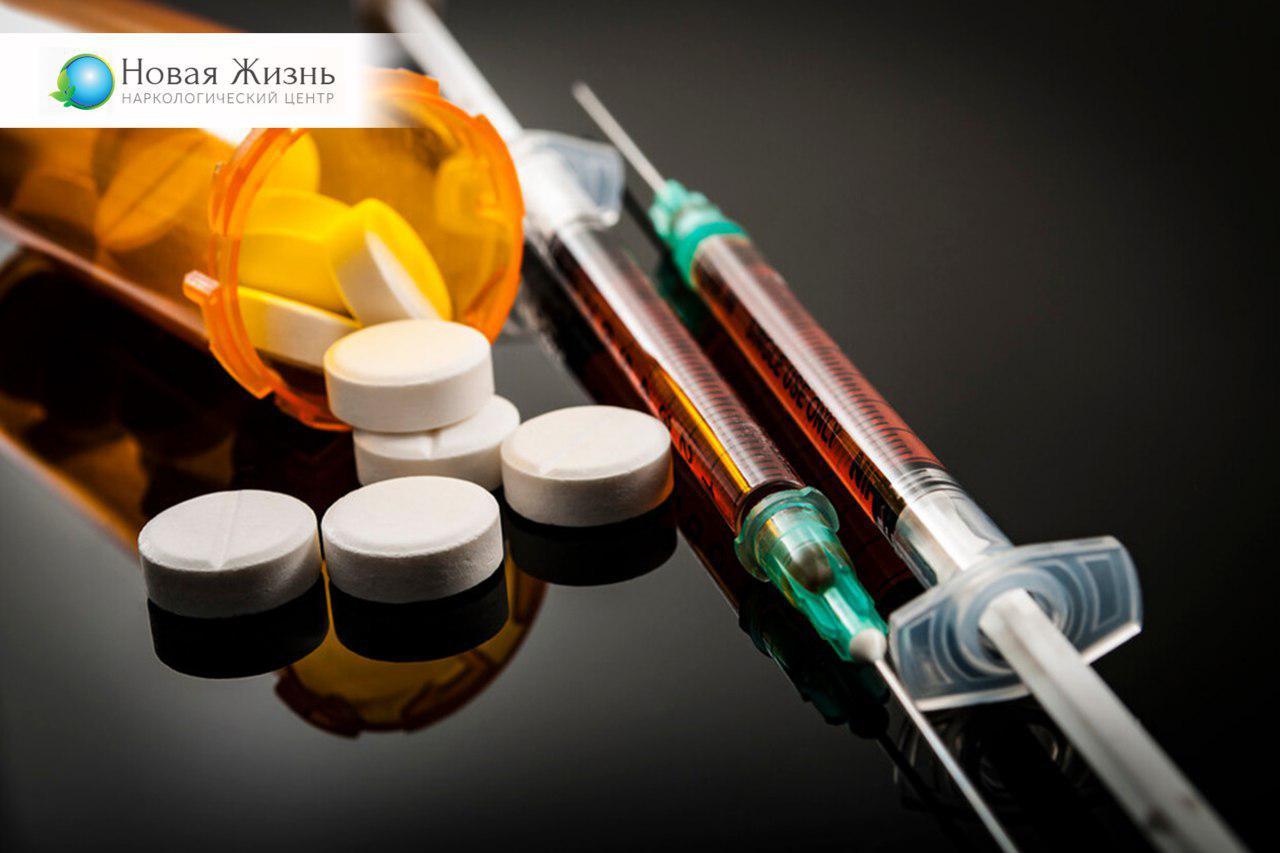 Лечение наркомании — самые распространенные мифы о наркотиках