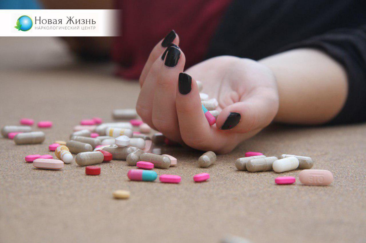 Лечение наркозависимости подростков