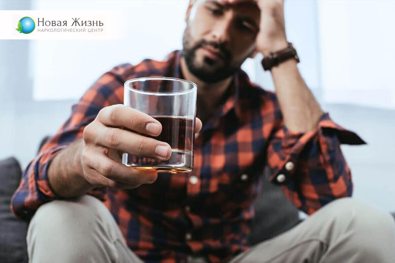 Алкогольна амнезія