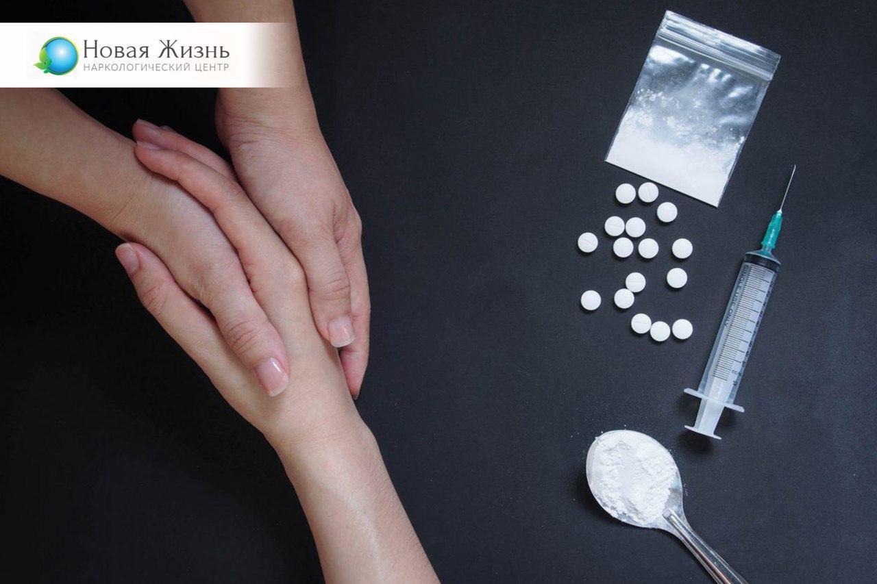 Программа 12 шагов для наркоманов