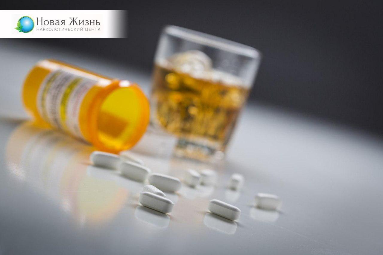Лікування алкоголізму при цукровому діабеті