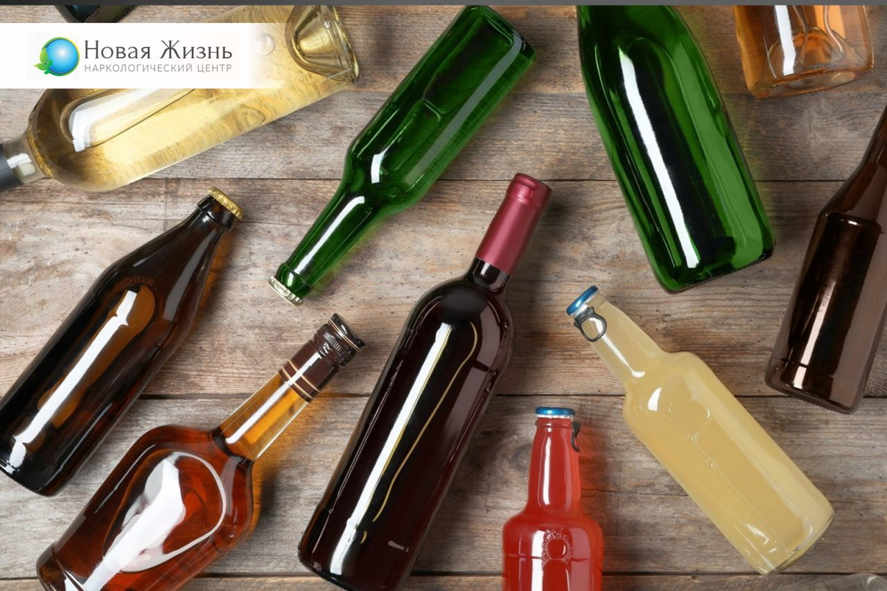 Симптомы скрытого алкоголизма
