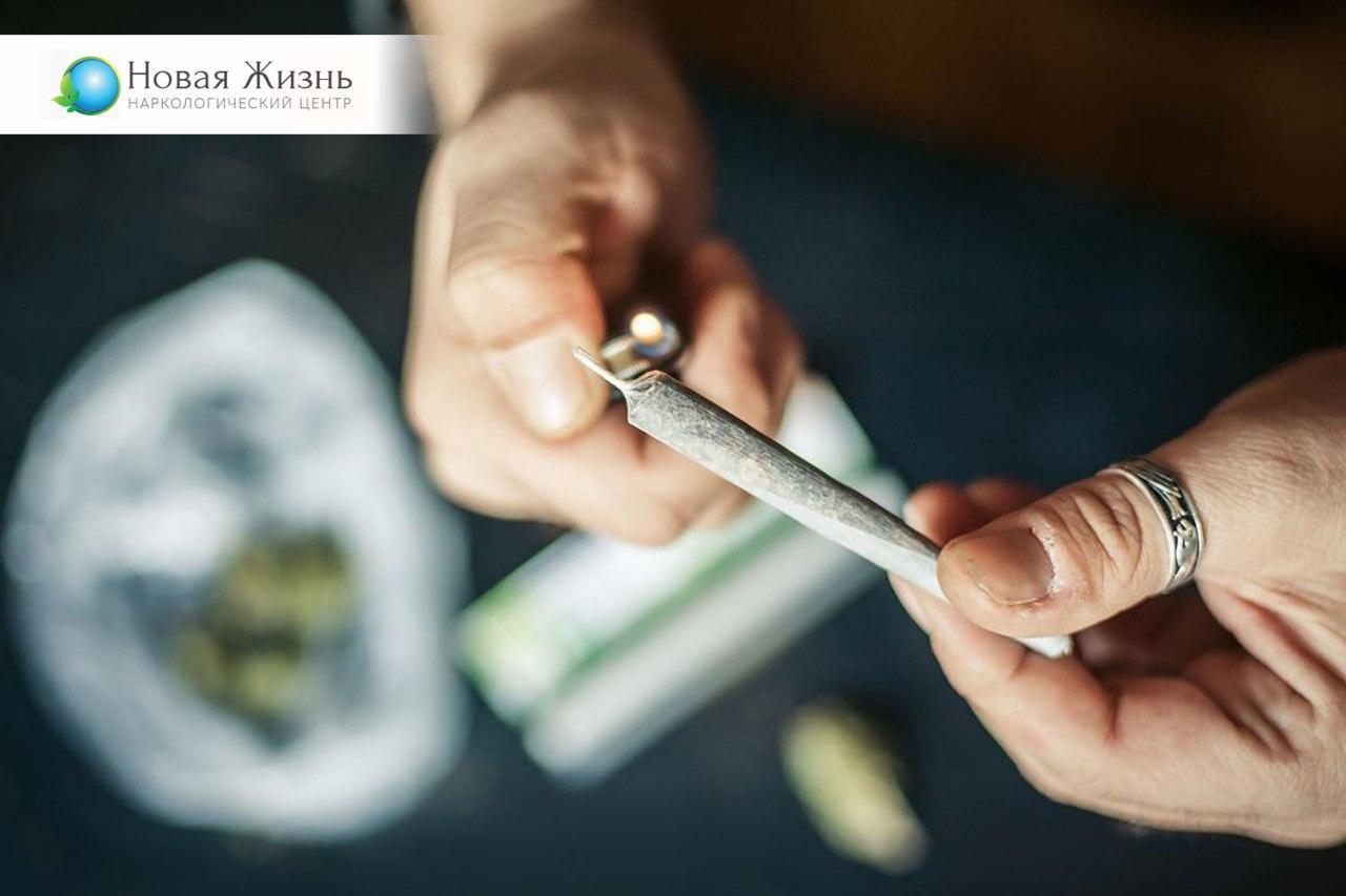 Що таке легкі наркотики