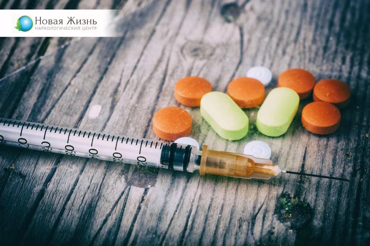 Почему наркозависимые не признают свою зависимость
