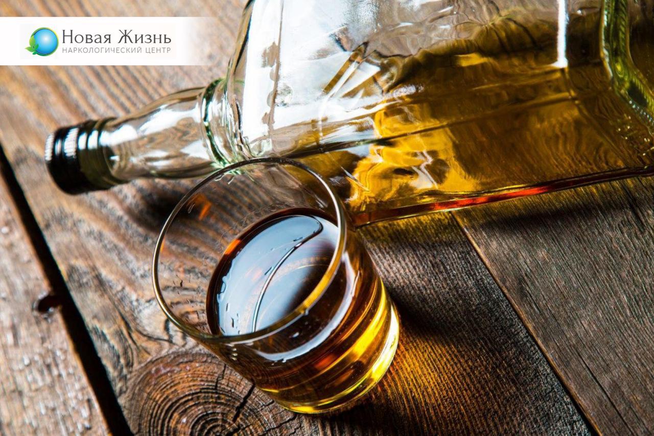 Алкоголізм – втеча від реальності