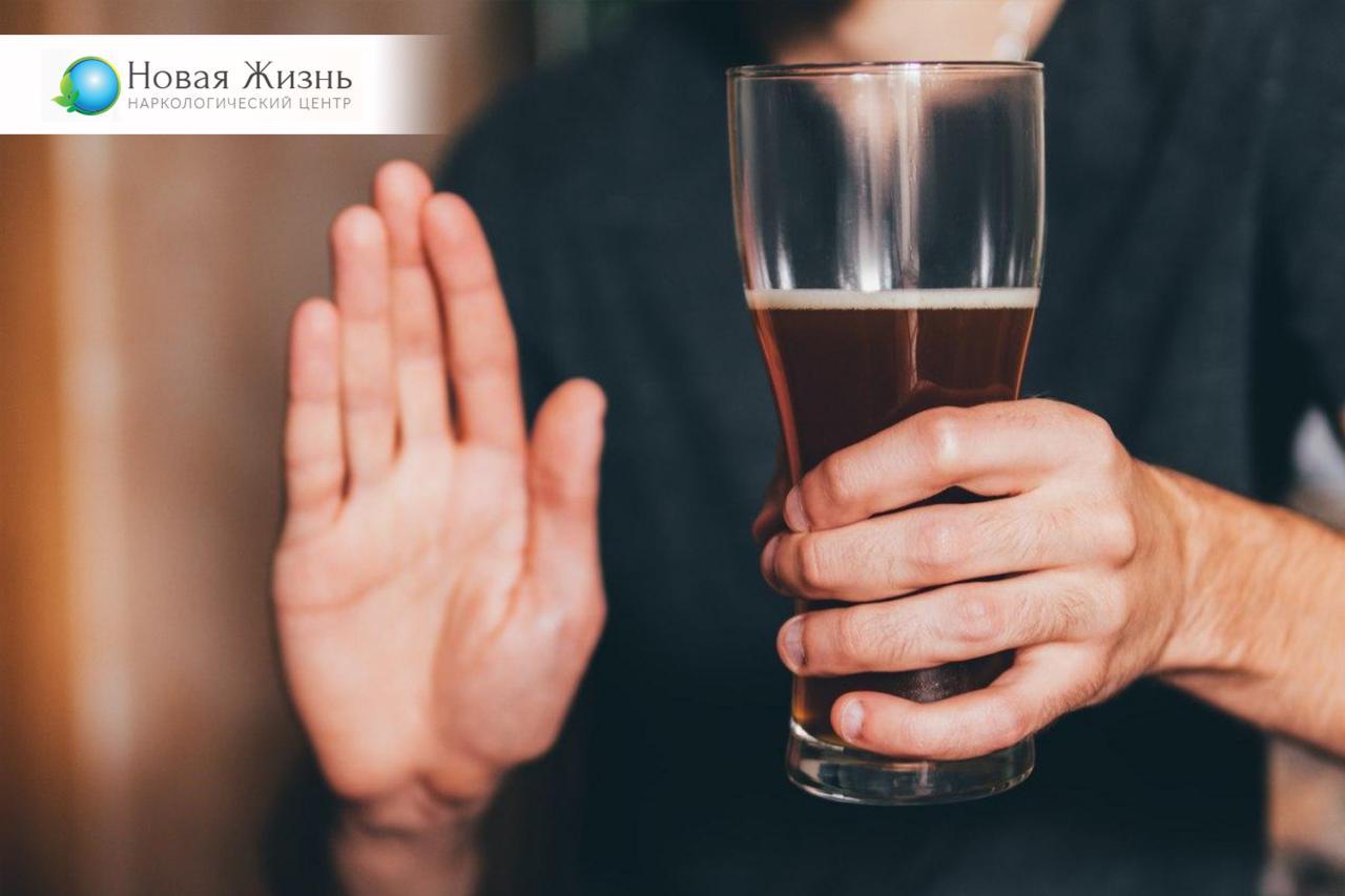 Як за 5 простих кроків позбутись алкозалежності