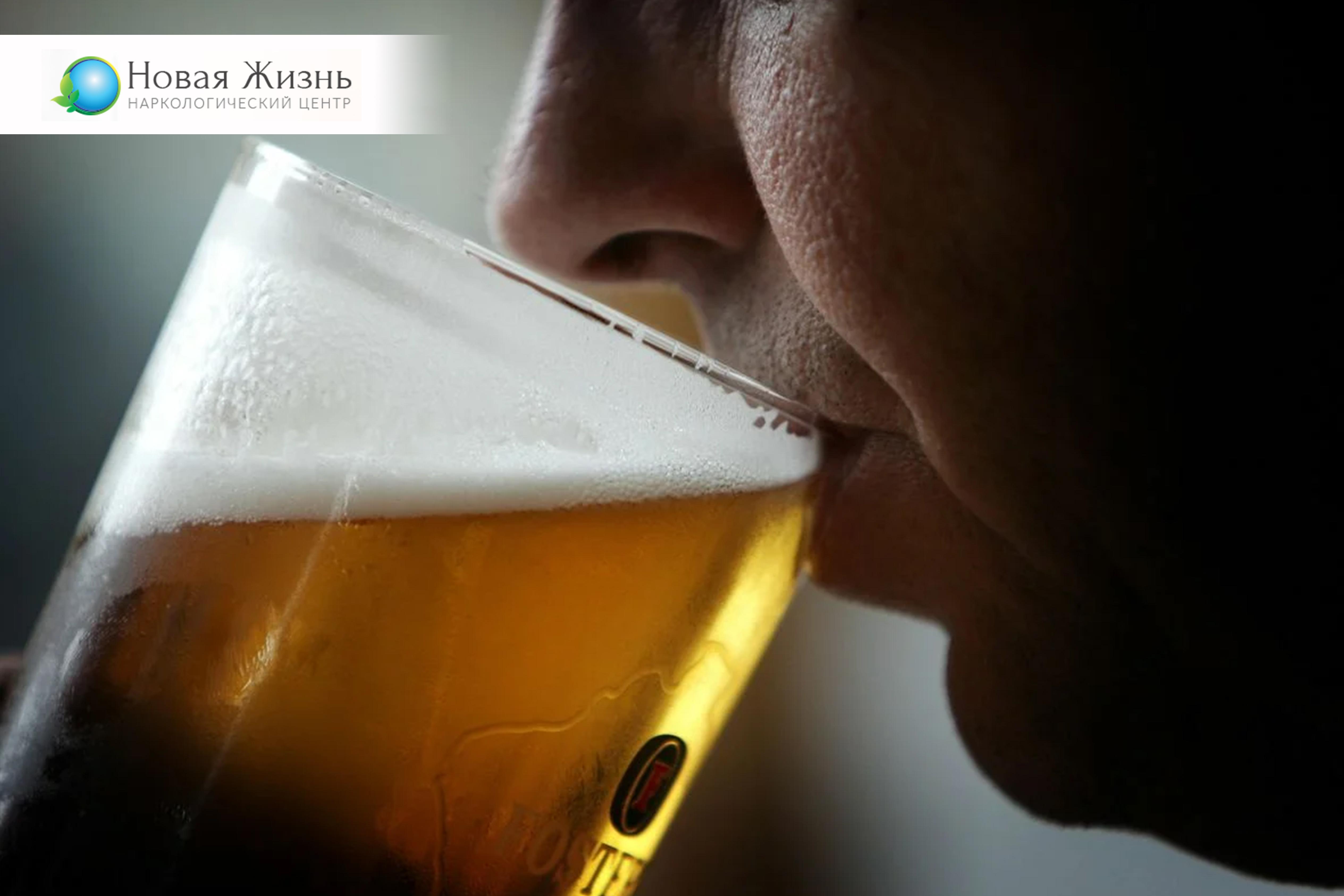 Пивний алкоголізм: як кинути пити пиво