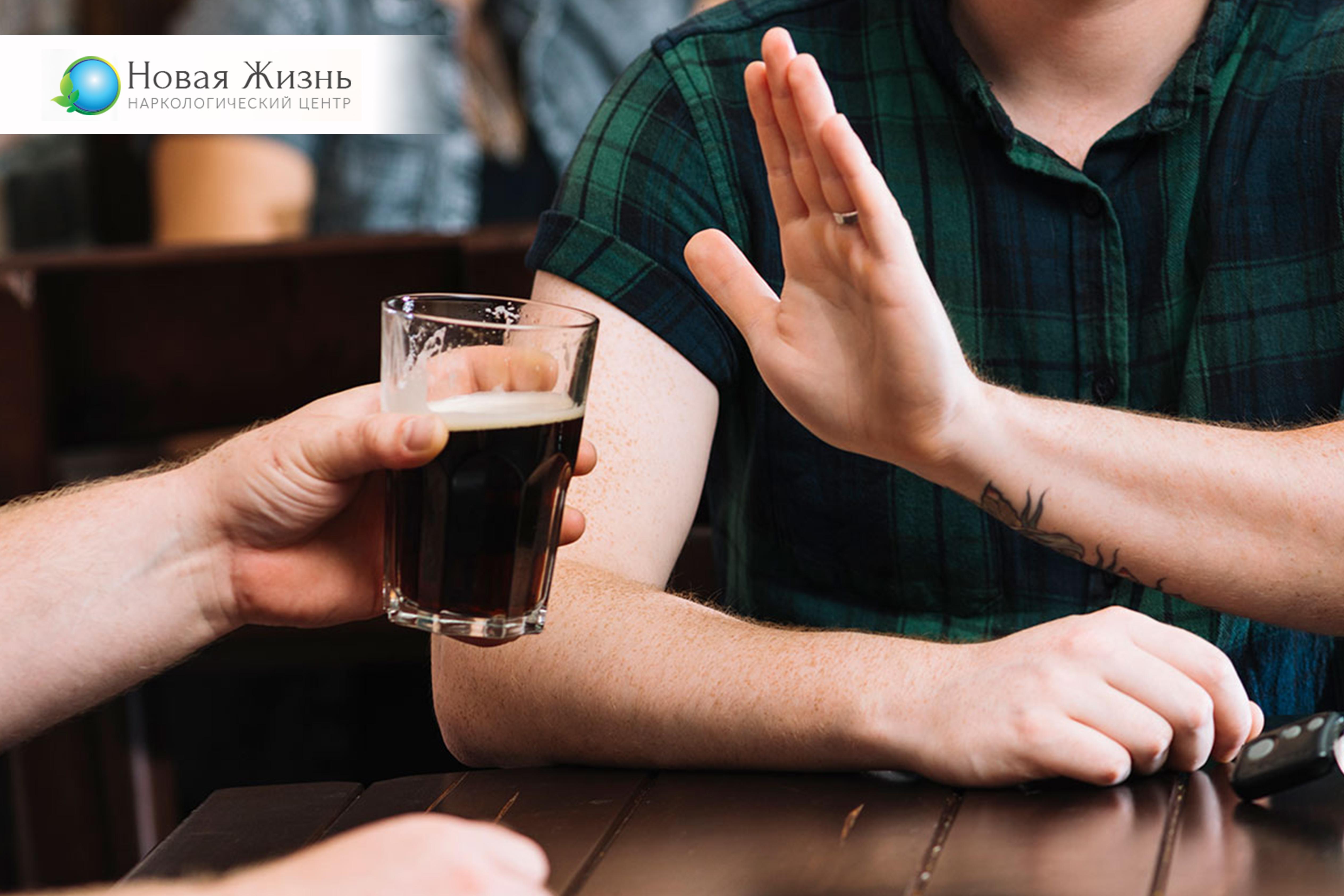 У чому ефективність підшивки від алкоголю