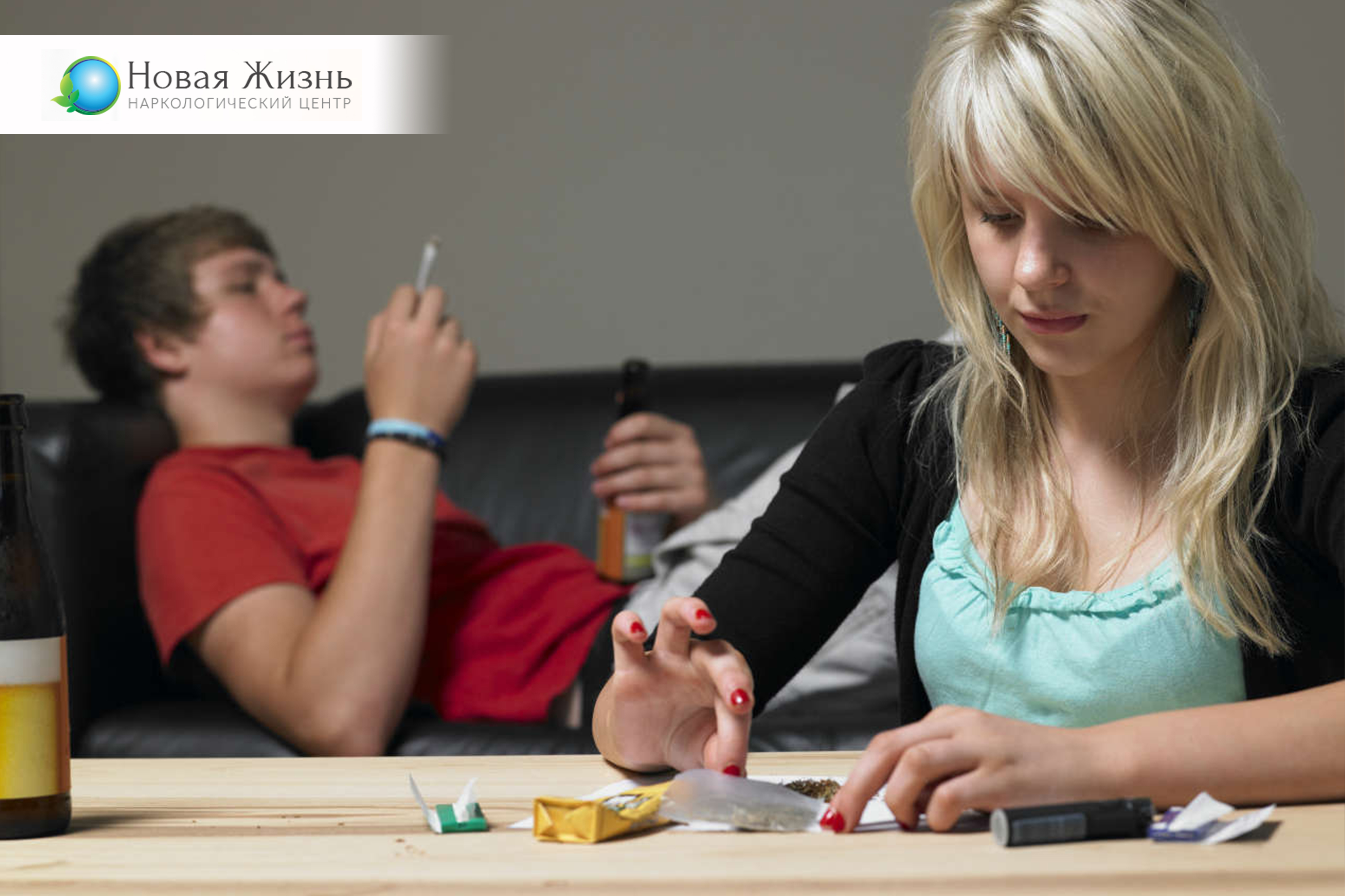 Особливості розвитку наркозалежності у підлітків
