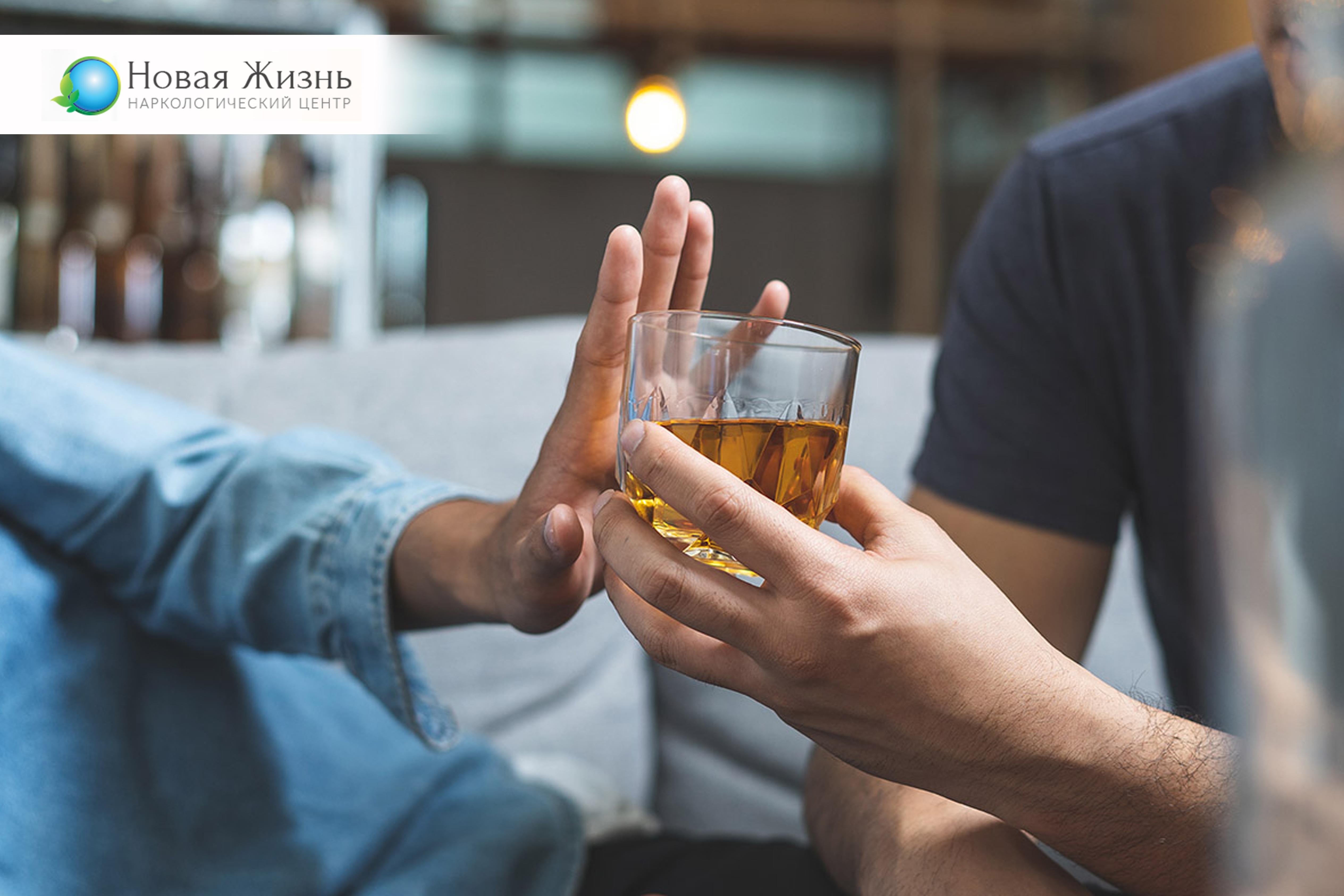 Як кинути пити раз і назавжди