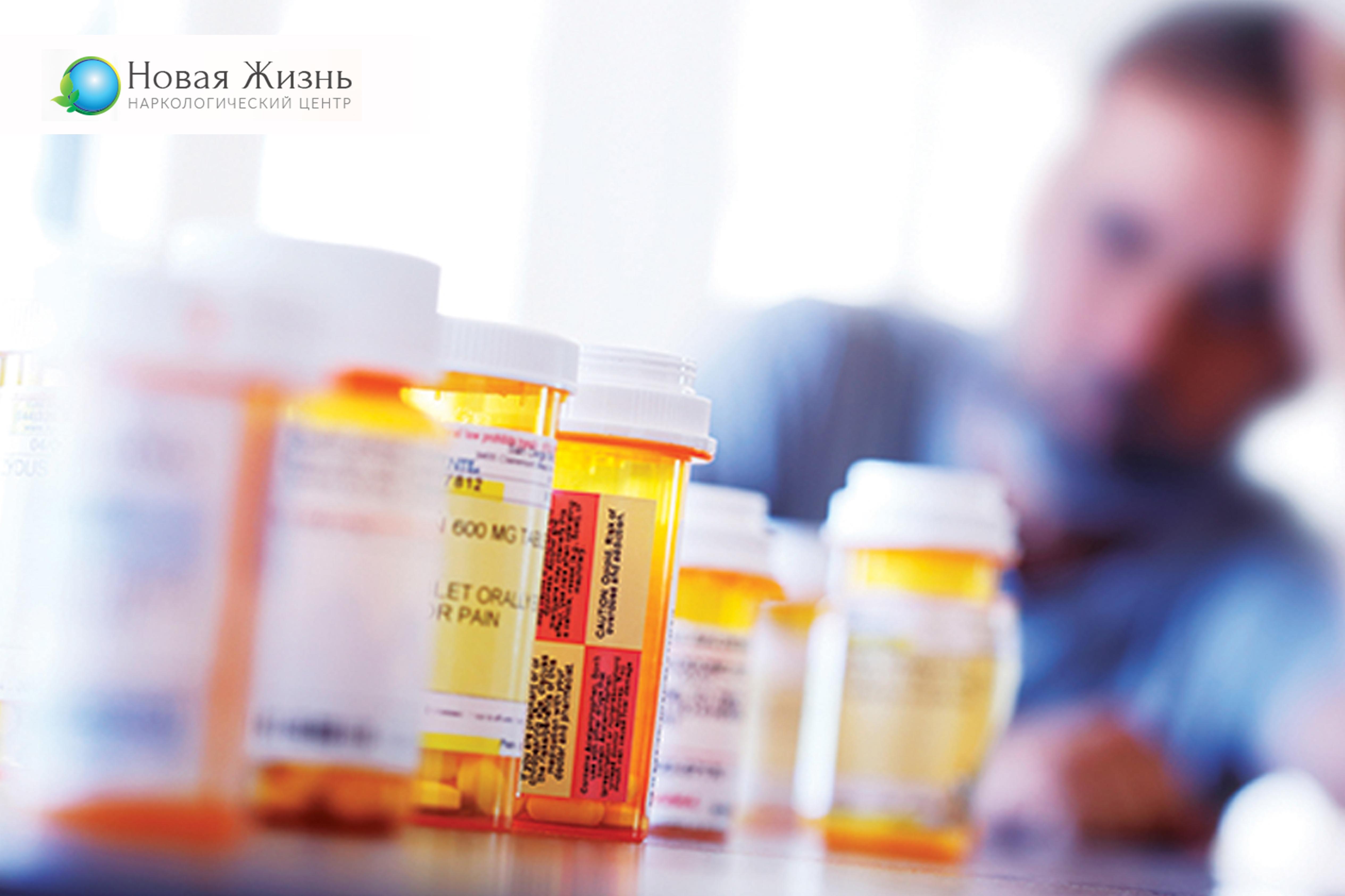 Медицинское кодирование наркомании